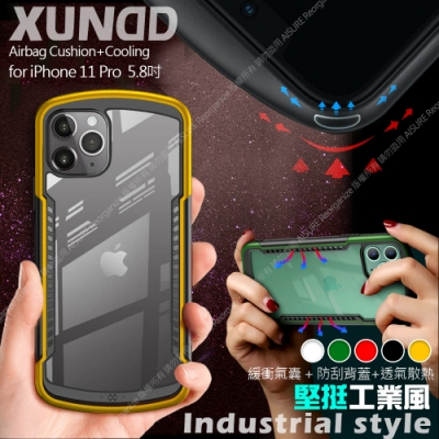 XUNDD for iPhone 11 Pro 堅挺工業風軍規防摔手機殼