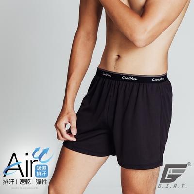 GIAT台灣製輕盈速乾吸濕排汗四角褲/平口褲(黑色)