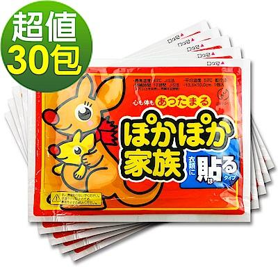 袋鼠寶寶 12HR長效型貼式暖暖包 30包入 - 急