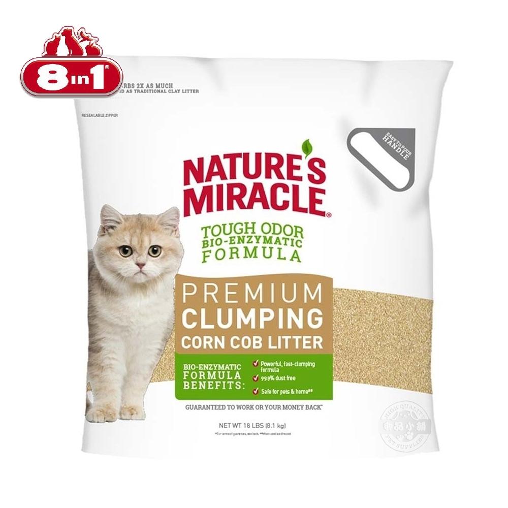 8in1自然奇蹟 天然酵素除臭凝結貓砂 玉米貓砂 10LB  清潔除臭勝 鐵鎚 藍鑽