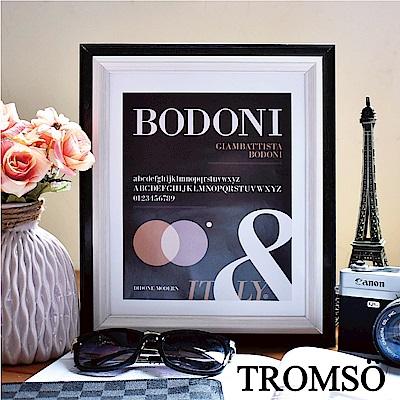 TROMSO 巴黎撞色木紋8x10相框-黑
