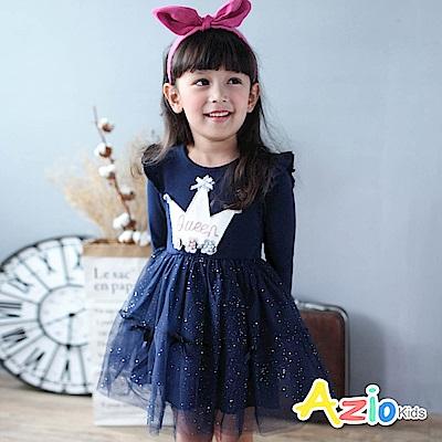 Azio Kids 洋裝 立體花朵皇冠亮片網紗厚棉洋裝(寶藍)