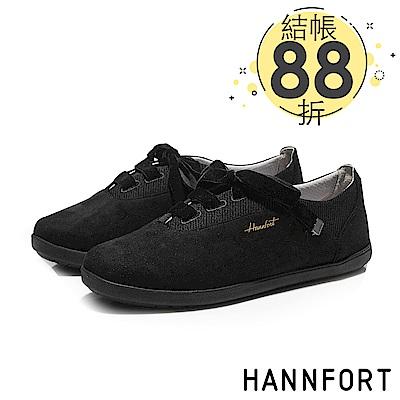 HANNFORT CALIFORNIA法式絲絨蝴蝶結休閒鞋-女-深邃黑
