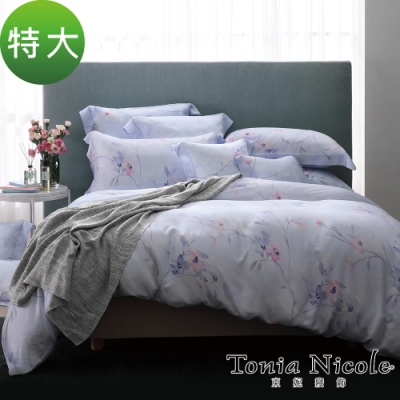 Tonia Nicole東妮寢飾 祕密花園環保印染100%萊賽爾天絲被套床包組(特大)