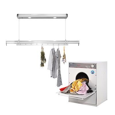 台熱牌萬里晴烘衣曬衣組乾衣機TCD-7.0RJ曬衣機TCM-210BS基本安裝