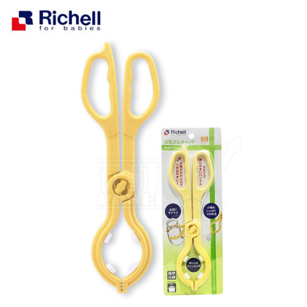 【任選】日本《Richell-利其爾》奶瓶消毒用鉗夾