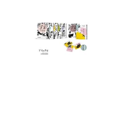 字字有來頭:文字學家的殷墟筆記1-6+甲骨文簡易字典套書組(套書限量贈送「甲骨文字插圖書卡」組...