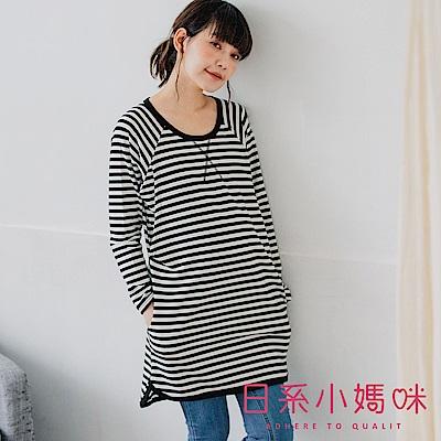 日系小媽咪孕婦裝-哺乳衣~休閒配色條紋交叉車線長版上衣 M-L (共二色)