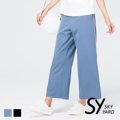 【SKY YARD 天空花園】輕度機能彈性壓線滾邊寬褲-藍色