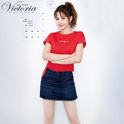 Victoria 刺繡迷你鬚邊下襬褲裙-女-深藍