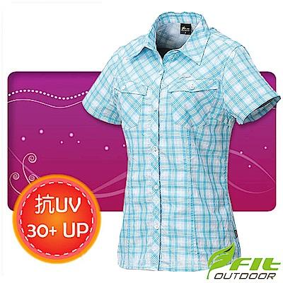 FIT 女新款 格紋吸排抗UV短袖襯衫_FS2202 水藍色