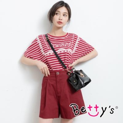 betty's貝蒂思 壓摺舒適寬口短褲(紅色)