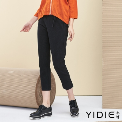 【YIDIE衣蝶】雙線條金屬扣環九分哈倫褲