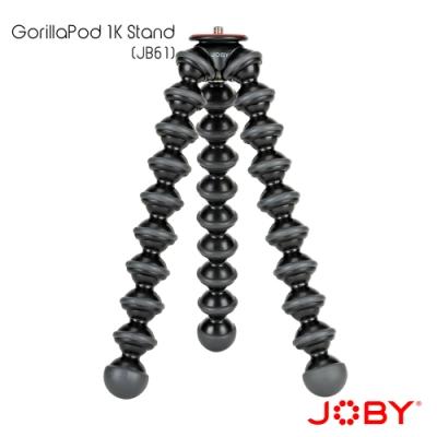 JOBY 金剛爪1K腳座(JB61) GorillaPod 1K Stand