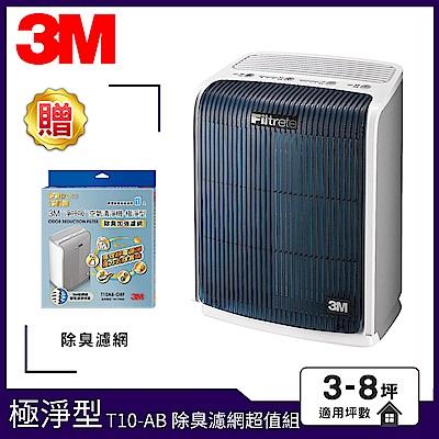 3M 3-8坪 極淨型 淨呼吸空氣清淨機 FA-T10AB 贈除臭濾網 N95口罩濾淨原理