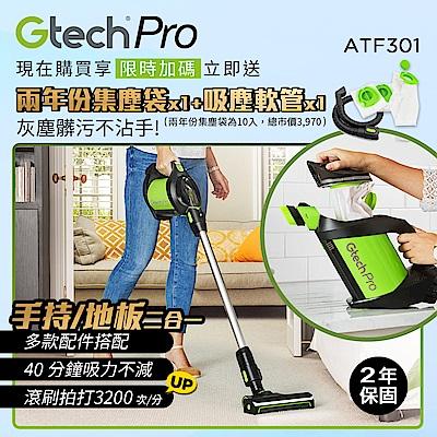 英國 Gtech 小綠 Pro 專業版集塵袋無線除蹣吸塵器