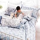 OLIVIA BRUCE  加大雙人薄床包薄被套四件組 300織萊賽爾TENCEL