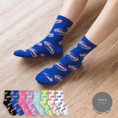 阿華有事嗎  韓國襪子 彩底滿版橢圓CRUSH中筒襪  韓妞必備 正韓百搭純棉襪