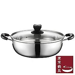 家禾鍋具 高級不鏽鋼鍋雙耳湯鍋26公分