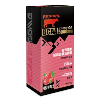 【紅牛】聰勁BCAA -5000mg (蔓越莓口味) 6.5gX4包 / 盒