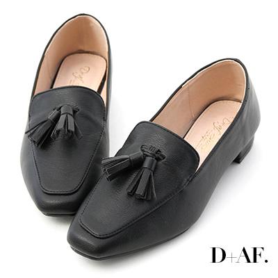 D+AF 學院好感.小流蘇方頭低跟樂福鞋*黑