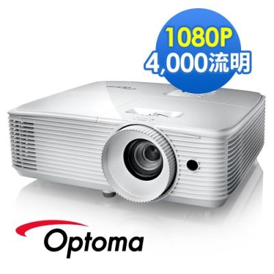 Optoma HT32LV-4K 旗艦高亮度家庭娛樂投影機