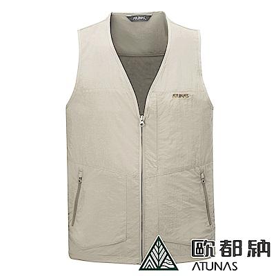 【ATUNAS 歐都納】男款休閒透氣輕量多口袋型背心A-V1808M淺卡其/大尺碼