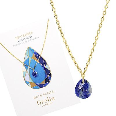 Orelia英國品牌 九月青金石誕生石金色項鍊