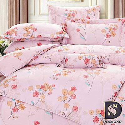 DESMOND岱思夢 加大 100%天絲八件式床罩組 TENCEL 春風花語