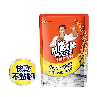 威猛先生 地板清潔劑補充包-清新檸檬1800ml