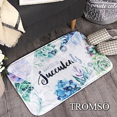 TROMSO 簡單生活超柔軟地墊-M81美夢森林