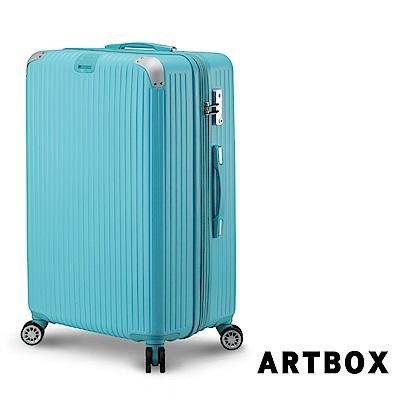 【ARTBOX】時尚格調 28吋抗壓凹槽海關鎖可加大行李箱 (蒂芬妮藍)