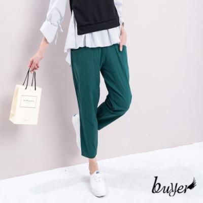 【白鵝buyer】休閒韓版棉料口袋老爺褲-藍綠