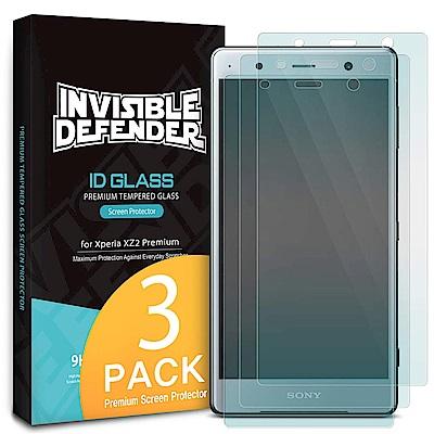 【Ringke】XZ2 Premium [ID Glass] 強化玻璃螢幕保護貼