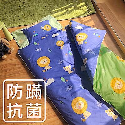 鴻宇 防蟎抗菌 可機洗被胎 兒童冬夏兩用睡袋 美國棉 精梳棉 暖暖獅