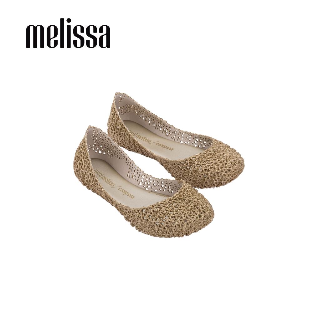 Mini Melissa CAMPANA PAPEL 經典鳥巢鞋 兒童款 -金