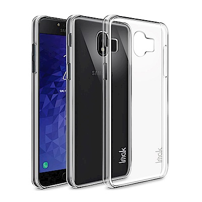 Imak SAMSUNG Galaxy J4 羽翼II水晶保護殼