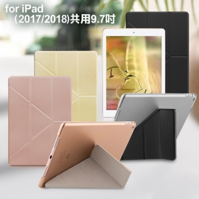 Xmart Apple iPad Air2 9.7吋 清新簡約超薄Y折皮套