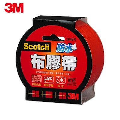 3M 2048R 強力防水布膠帶-紅(48mm x15yd)