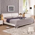 Boden-布蘭6.1尺雙人加大床組(床頭箱+床底)(不含床墊)