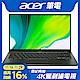 Acer SF514-55TA-55K5 14吋筆電 11代處理器(i5-1135G7/8G/512G SSD/Swift 5/綠) product thumbnail 1