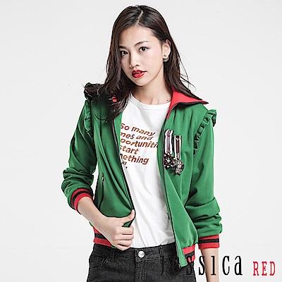 JESSICA RED - 復古校園荷葉肩設計運動外套(綠)