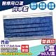 普惠 醫療口罩(雙鋼印)(丹寧藍)-50入/盒 product thumbnail 1