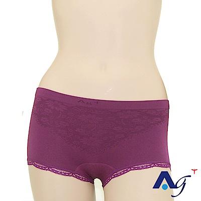 采棉居寢飾文化館 Ag+銀離子女用高機能內褲 紫色