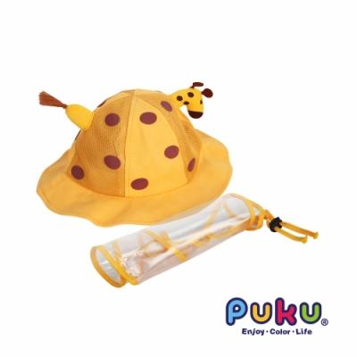 【PUKU】長頸鹿造型帽(附防水面罩)