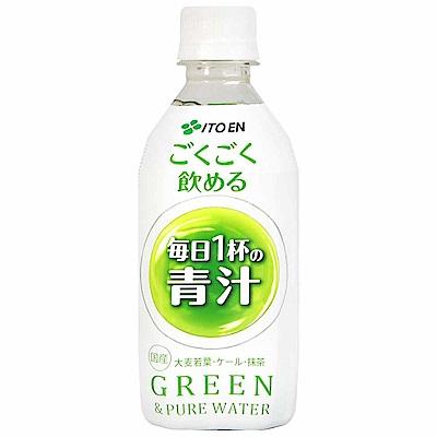 伊藤園  每日 1 杯青汁飲料( 350 g)