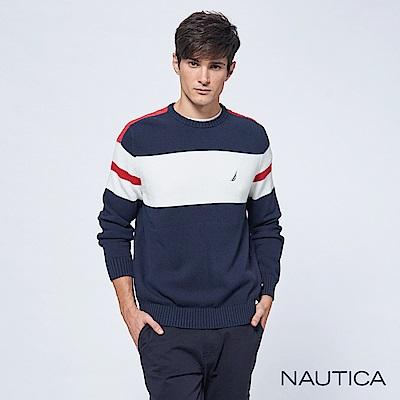 Nautica經典撞色拼接長袖針織衫-深藍