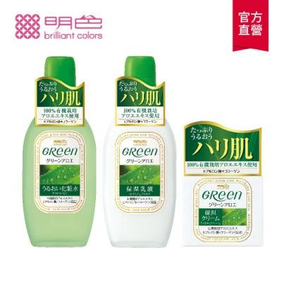 (3入組)【MEISHOKU明色】綠蘆薈保濕系列(化妝水+乳液+保濕霜)