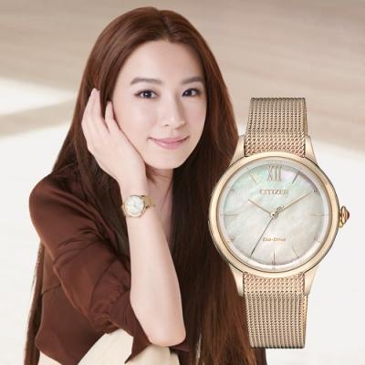 CITIZEN L系列 Hebe廣告光動能女錶(EM0813-86Y)33mm