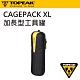 2019新品-Topeak CagePack XL 加大版水壺造型工具罐 product thumbnail 1